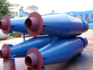 XD-Ⅱ型多管旋风betway体育客户端